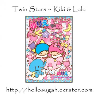 Little Twin Stars Coloring Book