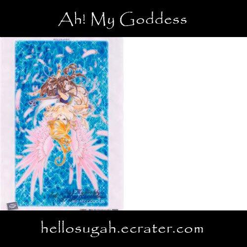 Ah! My Goddess Shitajiki #3 (Belldandy)