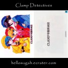 Clamp Shitajiki #13 (Clamp Detectives)