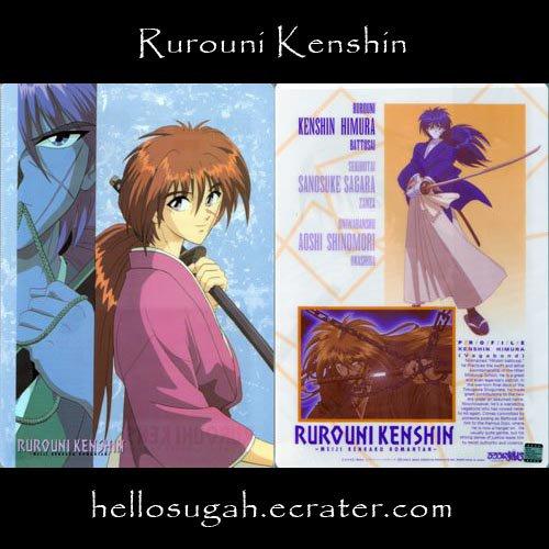 Rurouni Kenshin Shitajiki #21