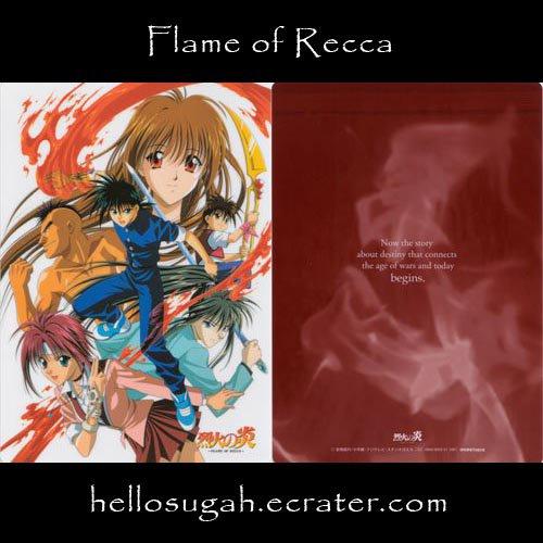 Flame of Recca Shitajiki #2