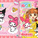 My Melody Coloring Books #4