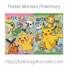 Pokemon Coloring Book Set #10