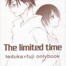 [120] Prince of Tennis Doujinshi Yaoi (Tesuka x Fuji)