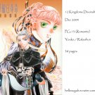 [001] Twelve Kingdoms Doujinshi