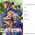 [005] Twelve Kingdoms Doujinshi