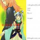 [007] Twelve Kingdoms Doujinshi