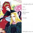 [011] Twelve Kingdoms Doujinshi