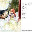 [014] Twelve Kingdoms Doujinshi