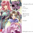 [037] Twelve Kingdoms Doujinshi