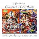 [B03-S05] Ultrahero + Chouseishin GranSazer Coloring Book