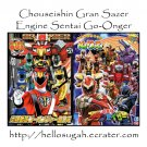 [B03-S01] Chouseishin GranSazer + Engine Sentai Go-Onger Coloring Books