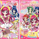 [B02] Pretty Cure 5 Coloring + Activity Books (Set #03)