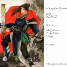 [071] Twelve Kingdoms Doujinshi