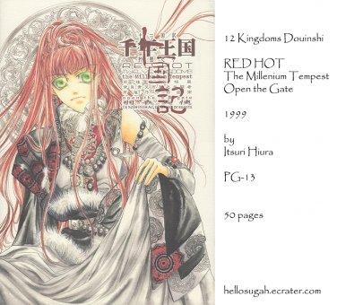 [079] Twelve Kingdoms Doujinshi