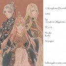 [082] Twelve Kingdoms Doujinshi