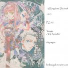 [087] Twelve Kingdoms Doujinshi