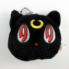 Sailor Moon Plush ~ Luna Head