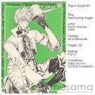 [016] Trigun Doujinshi - Destroying Angel