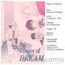 [023] Trigun Doujinshi - Power of Dream