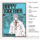 [026] Trigun Doujinshi - Happy Together