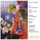 [032] Trigun Doujinshi - The Stampede