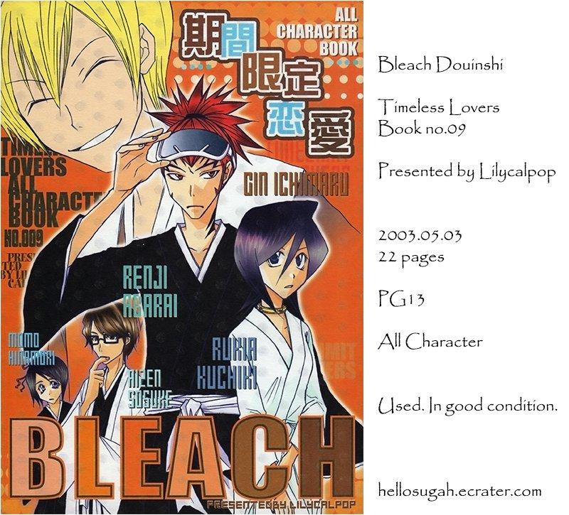 [026] Bleach Doujinshi - Timeless Lovers