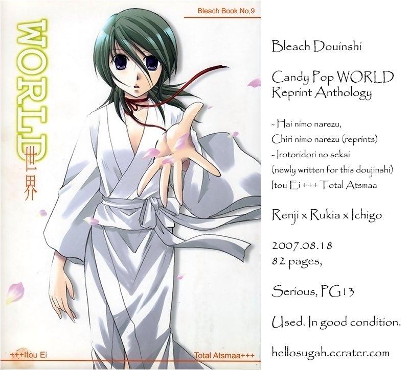 [037] Bleach Doujinshi - Candy Pop WORLD (Renji x Rukia x Ichigo)