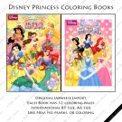 Disney Princess Coloring Book #2 - 3