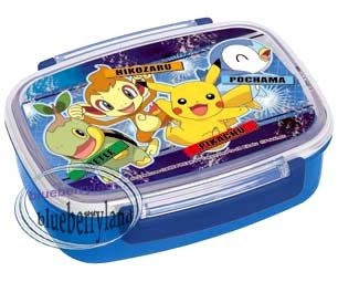 Japan Pokemon Pikachu Bento Syokuiku Lunch Box Food Container Pocket Monster children