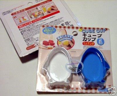 Silicone Penguin Jelly Mold Ice Mould Cups JELLO 2Pcs