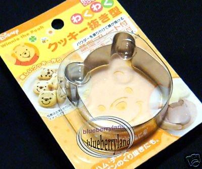 Disney Winnie the Pooh Metal Cookie Food Cutters Stencil