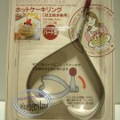 Japan Homemade Heart Shaped PANCAKE ring Fried Egg Mold Maker kitchen