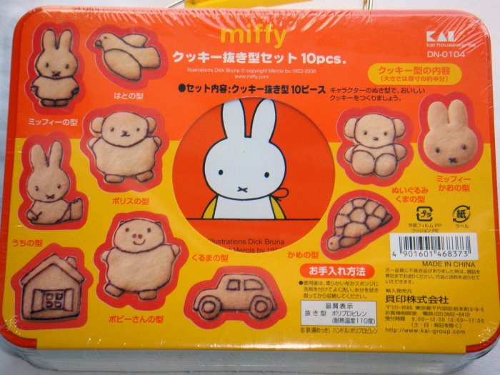 Miffy Cookie cutter mold mould 10pc gift case box rabbit