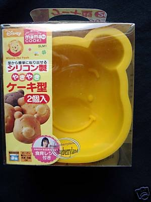 Disney Winnie The Pooh Cake Muffin Jelly Pudding Mould Molds x 2Pcs