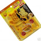 Disney WINNIE THE POOH Cookie Sandwich Stamp Cutters Mold