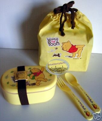 Disney Winnie the Pooh Bento Lunch Box fork spoon Belt Bag 5 Pcs set