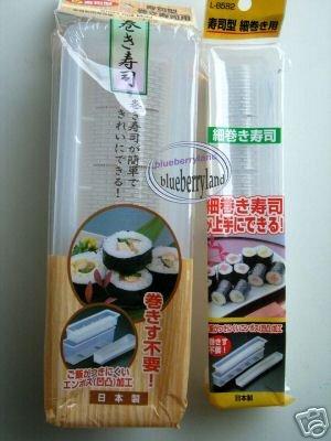 2 Packs Japan SUSHI ROLL MAKER MOULD mold lunchbox