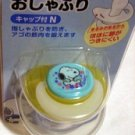 Japan Peanuts Snoopy Baby Dummy Pacifier Soother 8 Months & up babies infant child boy mom