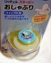 Japan Snoopy Baby Dummy Pacifier Soother 8 Months & up