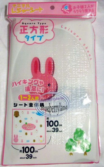 Japan Baby Animal Square Leisure Sheet Table Placement Padded Mat 100 x 100cm