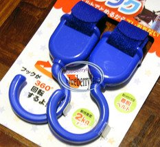 Japan Baby Stroller Pram HOOK Pushchair Hooks Carrier set of 2 Blue