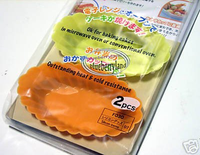 Japan Silicone Bento Oval Baking Cake Side Dish Food Cups