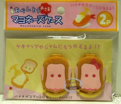 Japan Bento Monkey Sauce Case w/Banana Spreader x 2 Pcs