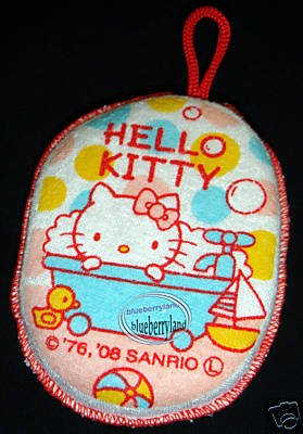 Sanrio Hello Kitty Bath Sponge Scrubber bathroom shower bath spa