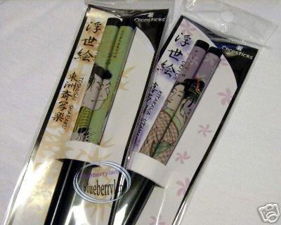Japan UKIYOE Home Chopsticks lunchbox kitchen x 2 Pairs