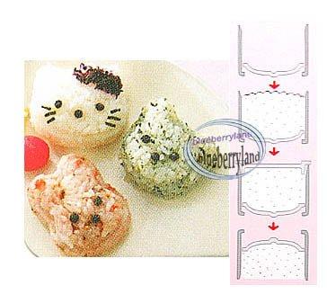 Sanrio HELLO KITTY Omusubi Rice Ball Mold Maker Bento case
