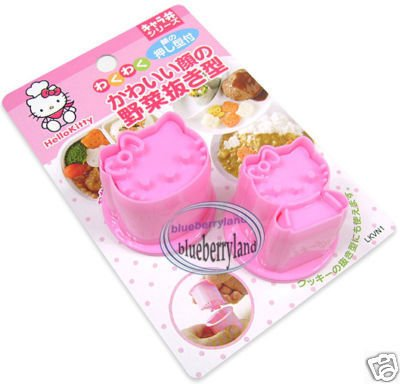 Sanrio HELLO KITTY Vegetable cookie Stamp Cutters Mold 2Pcs
