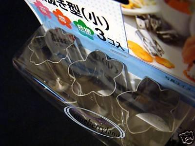Japan Vegetable Mold cutters ham veg molds mould x 3 Pcs C