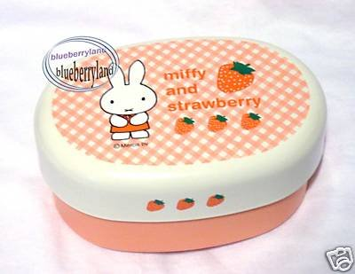 Japan Miffy Bento Lunch Box Food Container Microwave OK